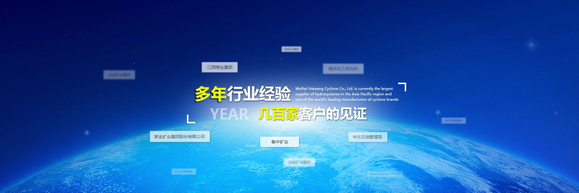金佰利app